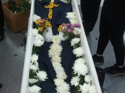 평상복 장례