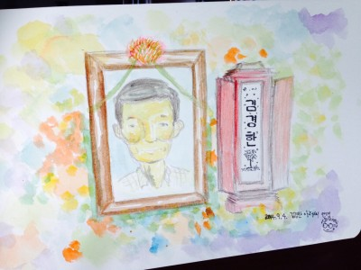 마포는 대학 청년활동가가 그린 영정사진