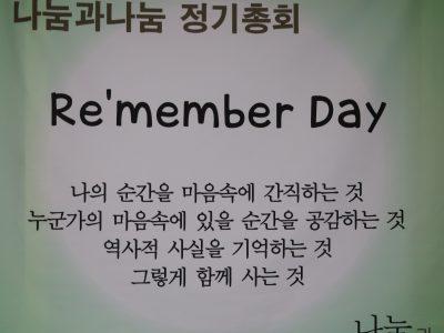 'meber Day (4)