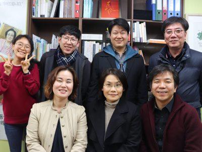 20180316 임원회의 (14)