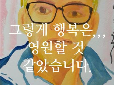 박재수.avi 000211423