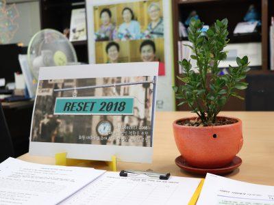 20180830 법인전환을 위한 회원모임 (2)
