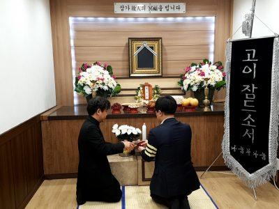 20180921 서울시그리다 수급자 장례 (8)