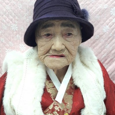 ['위안부' 할머니 부고] 김복득 할머니 고이 잠드소서