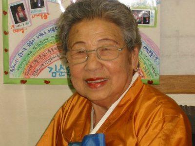 김순옥 할머니1
