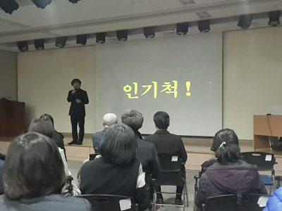 20181123 북콘서트 (29)
