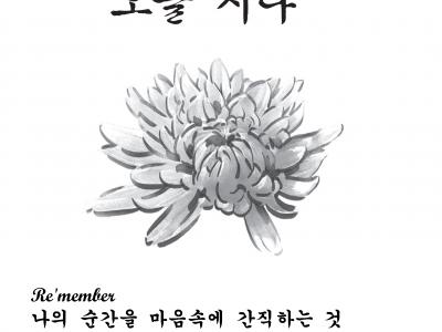 'member