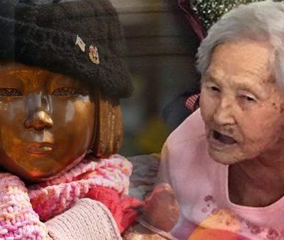 ['위안부' 할머니 부고] 곽예남 할머니 고이 잠드소서