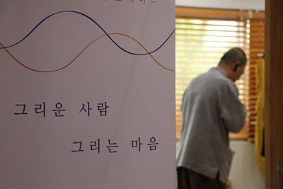 20190513 현동우&김승호 장례 (14)