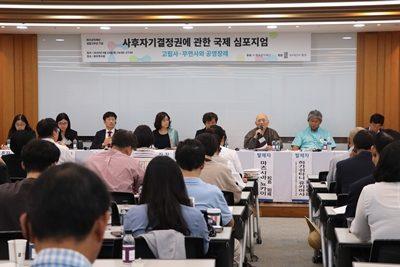20190919 국제심포지엄 (11) LISS 대표