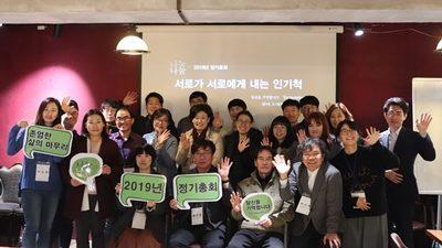 [초대]2020년 사단법인 나눔과나눔 정기총회 개최 안내