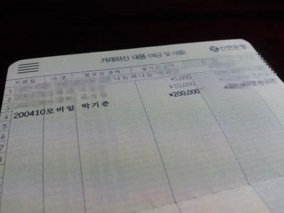[공유와 소통] 성남시 재난기본소득이 나눔과나눔의 재정도 든든하게 하네요!!