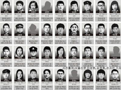 [Re'member Day] 5·18 민주화운동 40주년을 맞아 독재군부에 희생당한 분들을 기억하고 애도해주세요.