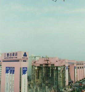 서울특별시 소방재난본부 소장 사진. Photos Of Seoul Metropolitan Fire & Disaster Headquarters.