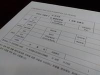 [박진옥 칼럼] 혈연의 종언(終焉), 관계의 탄생, 두 번째 이야기 -장례신청자의 두 가지 선택: 연고자 또는 장례주관자