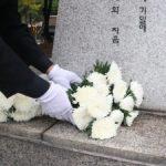 [Re'member Day] 10월 21일 오늘은 '성수대교 붕괴참사 희생자 애도의 날'입니다.